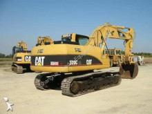 Caterpillar 320CL Used CAT 320CL Excavator