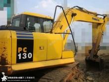 used Komatsu walking excavator