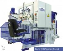 Unità di produzione di manufatti in cemento Zenith