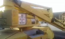plataforma remolcable articulada Haulotte usada