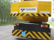 Tadano crawler crane