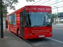 autobus liniowy Scania używany