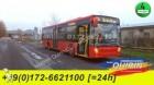 autobuz Temsa Avenue LF Niederflur ( Mietkauf möglich )