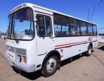 new PAZ midi-bus