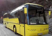 Neoplan N216H coach