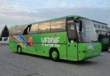 autokar turystyczny Neoplan używany