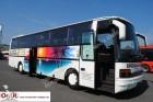 Setra S 250 Special /315/HD/404/316/Fahrschulped. coach