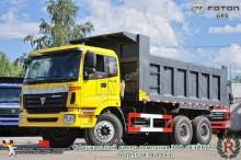 camión Foton Auman BJ 3251
