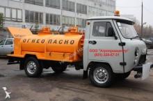 new VAZ tanker truck