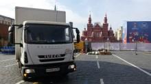 camion fourgon déménagement neuf