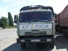 otro camión remolque Kamaz usado