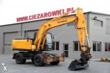 Hyundai R170 W 7A 14,5 tons PLOWSHARE STABS