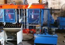 Vedeţi fotografiile Betoniera Constmach PAVING STONE MACHINE – 600 m2 / 8 hours