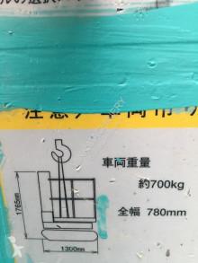 Bekijk foto's Hoogwerker Tadano AC-40 Hoogwerker