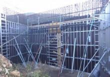 used formwork construction