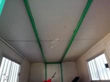 Voir les photos Matériel de chantier nc RT1300
