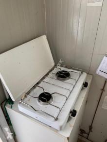 Vedeţi fotografiile Utilaj de şantier CNSE 0D200SB