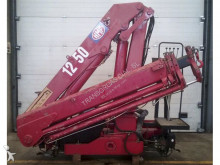 HMF 1250