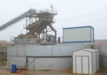nc Unité de lavage de sable 300T/H année 2007