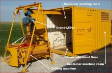 Perforator drilling vehicle drilling, harvesting, trenching equipment
