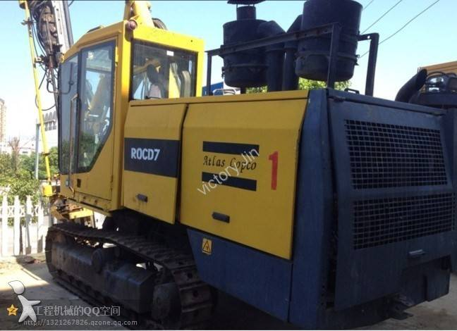 View images Atlas Copco D7 drilling, harvesting, trenching equipment