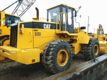 Caterpillar 950F-2 USED CAT 950F-II Wheel Loader