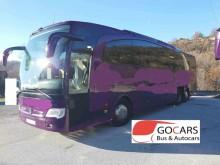 междугородний автобус Mercedes Travego LUXLINE 53+1+1 EURO 5 !!!
