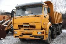 ciężarówka wywrotka Kamaz