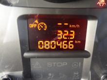 Voir les photos Véhicule utilitaire Fiat 2.0 MJ SX L2H1 lang, airco, pdc, 80