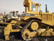 бульдозер Caterpillar D7R Series 2