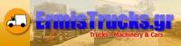 Ermis Trucks