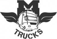 MONTSENY TRUCKS, SL